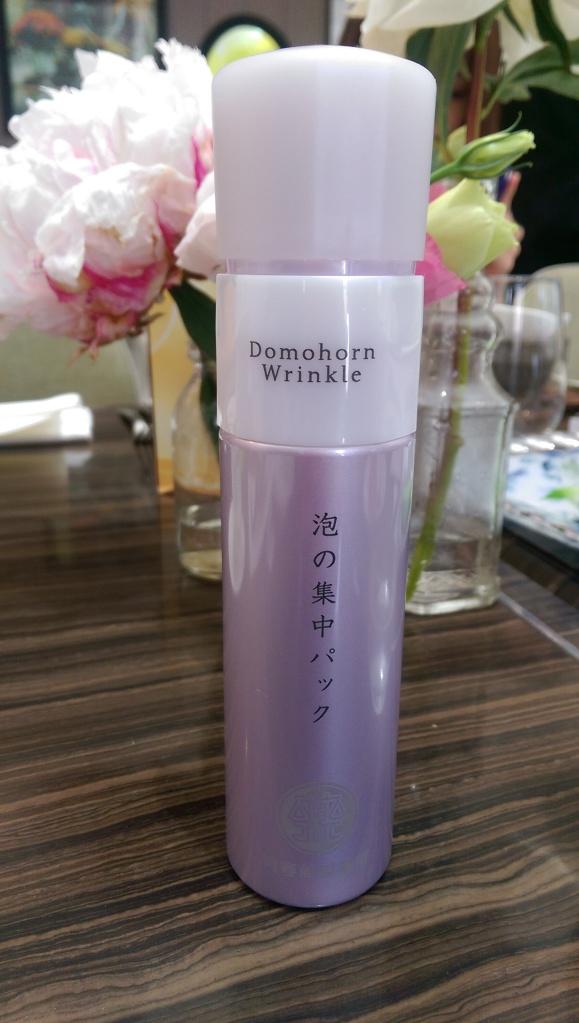 Relieving Foam Mask  12,000yen(原價$1,200)