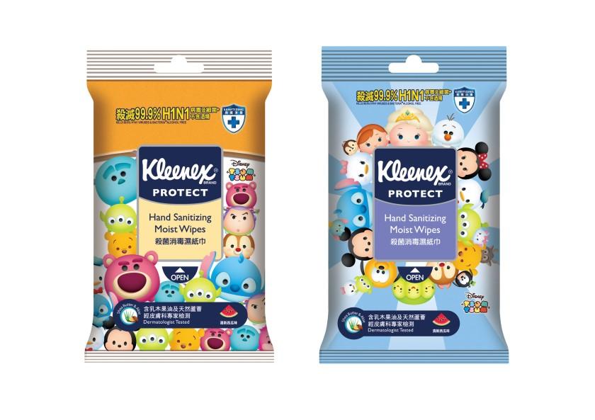 健力氏®殺菌消毒濕紙巾  建議零售價 : 優惠期内(9月2日至9月8日)每包HK$6/7-11有售