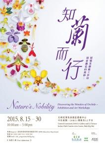 Poster_final-01