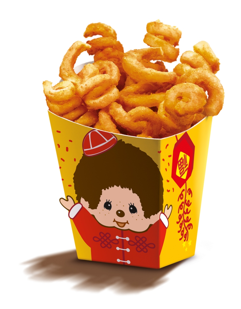 MCD_CNY2016_fries pack